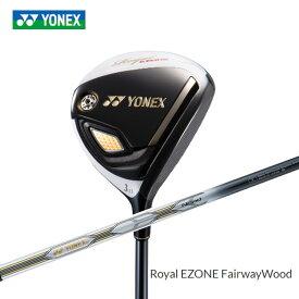 ヨネックスゴルフ YONEX GOLF メンズ ゴルフクラブ ドフェアウェイウッド Royal EZONE FW ロイヤルイーゾーン メンズ フェアウェイ