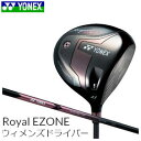 Royalezone-drl-01