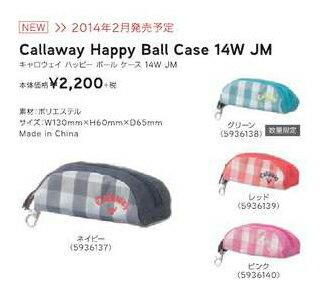 Callaway キャロウェイ ゴルフ アクセサリー ハッピー ボールケース14WJM【RCP】