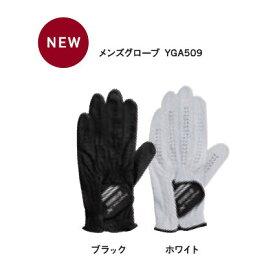YAMAHA MENS GLOVEヤマハ メンズグローブ YGA509【RCP】