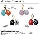 Munsingwear マンシングウェア アクセサリー レディース LQ9039 ボールホルダー【RCP】