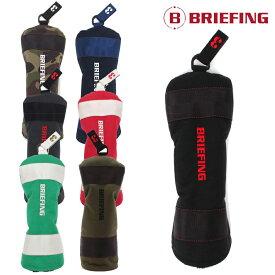 ヘッドカバー フェアウェイウッド用 ブリーフィング BRIEFING ゴルフ B SERIES FAIRWAY WOOD COVERゴルフ用品