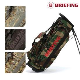【ネームプレート刻印無料】スタンドキャディバッグ メンズ ブリーフィング BRIEFING CR-4 #02 ゴルフ BRG203D22
