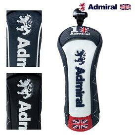 ヘッドカバー UT用 アドミラル ADMG1AH3 ヘッドカバー ユーティリティー用10THモデル ゴルフ用品 メンズ レディース