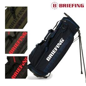 【ネームプレート刻印無料】スタンドキャディバッグ メンズ ブリーフィング BRIEFING CR-4 #02 ゴルフ BRG203D21