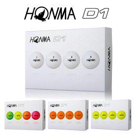 【割引クーポン発行中】ゴルフボール 1ダース 12球入 ホンマゴルフ 本間ゴルフ HONMA D1 2019年モデル