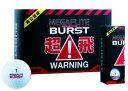 ゴルフボール 非公認球 メガフライト バースト MEGAFLITE BURST WHITE 6球入 2017モデル