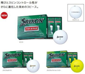 ダンロップ スリクソン NEW トライスター DUNLOP SRIXON TRI-STAR ゴルフボール 1ダース(12球) 2017モデル