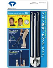 ゴルフ 練習器具 ダイヤ スイングマスター 463 DAIYA TR-463 ゴルフ練習用品