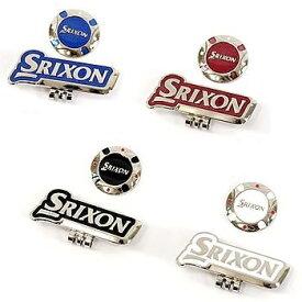 ゴルフ マーカー DUNLOP ダンロップ SRIXON スリクソン クリップマーカー GGF-12160