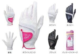 ゴルフ グローブ レディース 両手用 キャロウェイ スタイル デュアル グローブ ウィメンズ 21 JM Callaway Style Dual Glove Women's 21JM 2021モデル