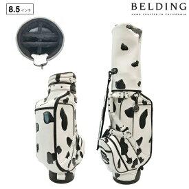 【送料無料】BELDING ベルディング メンズ レディース XLスタッフバッグ・カウパッチ  キャディバッグ 8.5インチ  HBCB-850135  秋冬 2021