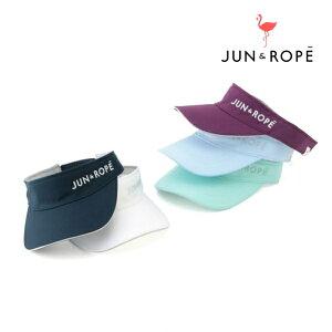 JUN&ROPE'ジュンアンドロペ レディース 立体ラメ刺繍ロゴバイザー ラメ刺繍 ERU11000 春夏 2021 プレゼント