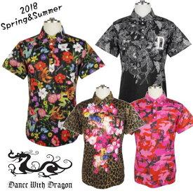 【あす楽】DanceWithDragon ダンスウィズドラゴン メンズ半袖ポロシャツ 春夏 メンズゴルフウェア フラワープリントシャツ衿ポロ d1-123304 ゴルフウェア