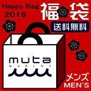 数量限定福袋【MUTA】muta ムータマリン メンズ 福袋 ハッピーバッグ ゴルフウェア セットアップ ラッシュガード …
