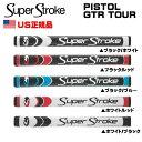US限定カラー スーパーストローク ピストル GTR TOUR パターグリップ USモデル SuperStroke PISTOL ツアー【メール便に変更できます...
