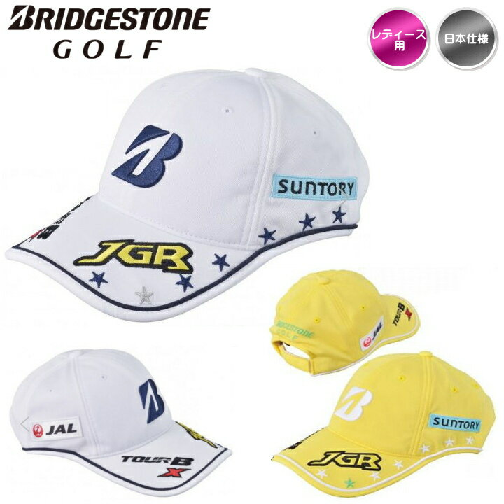 BRIDGESTONE GOLF ブリヂストンゴルフ Ai54 Limited TOUR B 本人仕様 レディースキャップ AIL1CP 帽子【メール便不可】【あす楽対応】