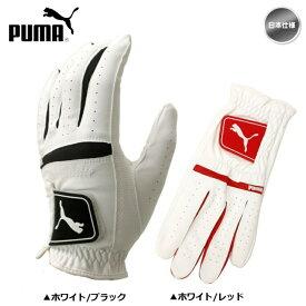 プーマ 3D アクティブ ゴルフ グローブ 867687 PUMA 3D Active 【メール便に変更できます】【あす楽対応】