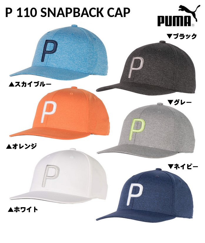 【6/14(木)20:00-6/21(木)01:59までポイント最大22倍!】PUMA プーマ P110 スナップバック キャップ 帽子 USモデル 021448 PUMA リッキー・ファウラー着用 PUMA Snapback rickie fowler 【メール便不可】【あす楽対応】
