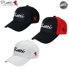 Piretti ピレッティ PR-CP0002 コットン キャップ 帽子 綿 【あす楽対応】 【メール便不可】