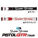 スーパーストローク PISTOL GTR TOUR ツアー パターグリップ 日本仕様 SuperStroke ピストル 【あす楽対応】 【メール便に変更できます...