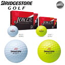 ブリヂストン JOKER ジョーカー ゴルフボール 1ダース(12球入り) 日本仕様 BRIDGESTONE GOLF【メール便不可】【あす楽対応】