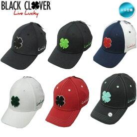 ブラッククローバー フィッティド キャップ blackclover Fitted Hats 帽子 USモデル 【メール便不可】