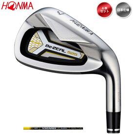 右用 2016年モデル ホンマゴルフ HONMA BeZEAL 525 ビジール アイアン 6本セット (#6-#11) VIZARD カーボンシャフト 本間ゴルフ 日本仕様【あす楽対応】