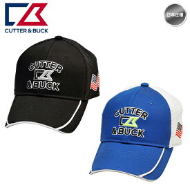 CUTTER&BUCK カッター&バック CGBLJC01 ツイル&メッシュ キャップ 帽子【メール便不可】【あす楽対応】