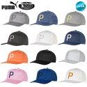 プーマP110スナップバックキャップ帽子USモデル021448PUMAリッキー・ファウラー着用PUMASnapbackrickiefowler【メール便不可】