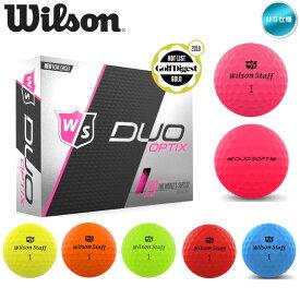 Wilson スタッフ デュオ ソフト オプティクス マットカラー 1ダース US仕様 ゴルフボール ウィルソン ウイルソン staff DUO SOFT OPTIX【メール便不可】【あす楽対応】