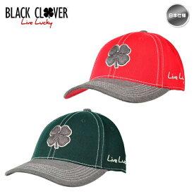ブラッククローバー BC Wool キャップ blackclover 帽子 日本モデル【メール便不可】【あす楽対応】