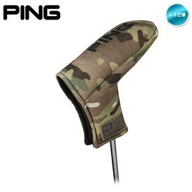 ピン PING MultiCam Blade Putter Cover カモ柄 パターカバー ブレード ピン型 「US限定」【メール便不可】【あす楽対応】