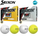 2017 スリクソン Z STAR シリーズ (Z-STAR / Z-STAR XV) ゴルフボール 1ダース(12球入り) (ホワイト / イエロー) US仕…