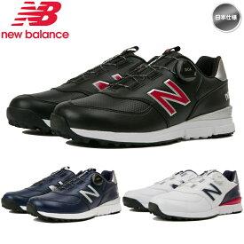 ニューバランス new balance MGBS574 スパイクレス BOA ゴルフシューズ (ブラック / ネイビー /トリコロール) ウイズD(やや細い) 日本仕様【メール便不可】【あす楽対応】