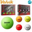 ボルビック Volvik パワーソフト POWER SOFT ゴルフボール 1ダース (12球入り) US仕様【メール便不可】【あす楽対応】