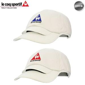 ルコックゴルフ le coq sportif GOLF エアピーク Airpeak メンズ アジャスタブルキャップ QGBOJC17 帽子 日本仕様【メール便不可】【あす楽対応】