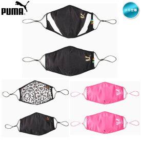 【NEWモデル】PUMA プーマ フェイスマスク 2枚セット 054100(3種) US仕様【宅配便・メール便選択できます】【あす楽対応】