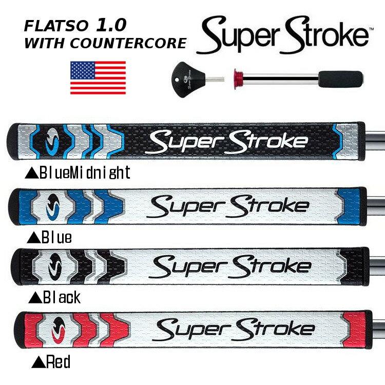 2016年 スーパーストローク FLATSO 1.0 CC フラッツォ1.0 カウンターコア ウエイト付 パターグリップ US直輸入品【メール便不可】【あす楽対応】