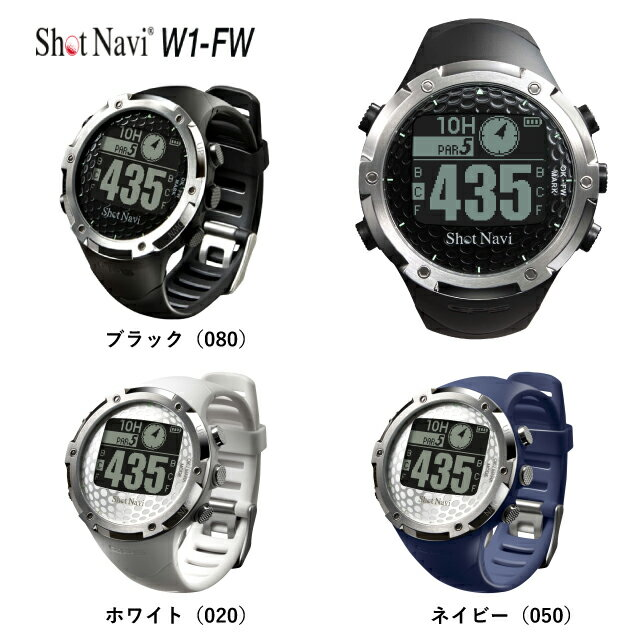 ショットナビ W1−FW GPSゴルフナビウォッチ ShotNavi G-771