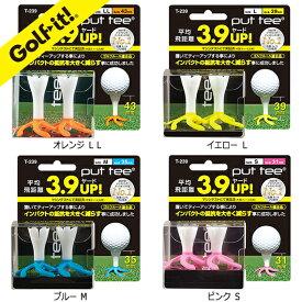 置くゴルフティー ゴルフルール適合品ティー ゴルフ インパクト抵抗減 飛距離アップライト(LITE)T-239プットティー ゴルフ用品