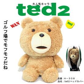 【送料無料】ゴルフ ヘッドカバー キャラクターかわいい ドライバー用ted2 テッド2 DR(460cc対応)ライト(LITE)H-308