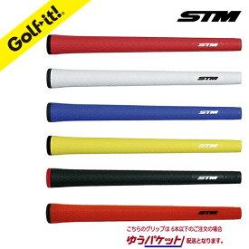 STM エスティーエムゴルフ用品 グリップLITE(ライト)GR-5STM グリップ M-2