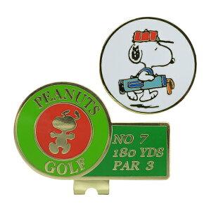 ゴルフ マーカークリップマーカー グリーンマーク キャラクターゴルフ用品 ラウンド用品スヌーピー ピーナッツ ゴルフ PEANUTS GOLF クリップ付ボールマーカー スヌーピーキャディーバッグラ