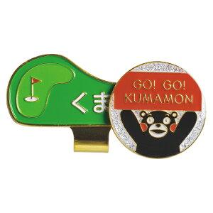 ゴルフ マーカーグリーンマーク キャラクタークリップマーカー くまモンライト(LITE)X-818