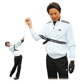 【ゴルフ用品 練習用 スイング スウィング トレーニング 練習器具】ライト(LITE)M-511シンプルマスターPE(パーフェクトエルボー)