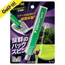 ライト(LITE)G-119スーパースピンバイト V溝用ゴルフ用品 ゴルフクラブ メンテナンスアイアン フェース 溝 スピン