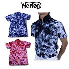 【30%OFF】【2018春夏】Norton ノートン 182N1200 むら染めポロシャツ 大きいサイズ【ラッキーシール対応】