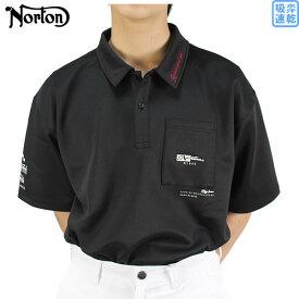 【2021春夏新作】ノートン メンズ 半袖ポロシャツ 212N1212 DRY ベーシック ドロップショルダー ポケ付き ポロ 吸水速乾 大きいサイズ有 ゴルフシャツ ポロシャツ Norton