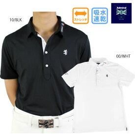 【30%OFF】アドミラルゴルフ メンズ半袖ポロシャツ ADMA061 8スター 大きいサイズ 吸水速乾 ストレッチ ゴルフウェア ゴルフシャツ 星 Admiral Golfメンズシャツ